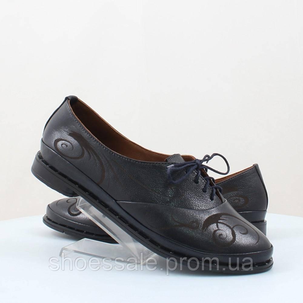 Женские туфли VitLen (49053)  950 грн. - Туфли Киев - объявления на ... 8c4e51035a85f
