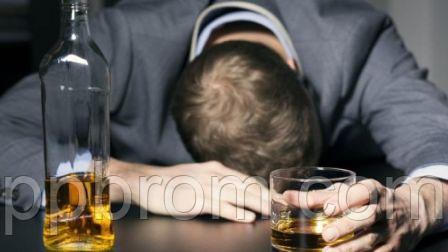 """Есть пить алкоголь, то сколько ? Чтобы быть """"чистым"""" перед полицейским алкотестером ?"""