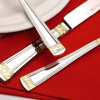 Набор столовых приборов (фраже) Berghoff Nova Gold, 72 пр. 1272498