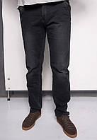 8302 сине-серые Pobeda (28-36, молодежка, 8 ед.) джинсы мужские весенние стрейчевые, фото 1