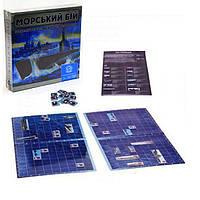 Настольная игра «Морской бой» 4820059910350, фото 1