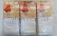 Детские капроновые колготки 80den оптом тм Зувэй. 5-7лет. 12шт 7412