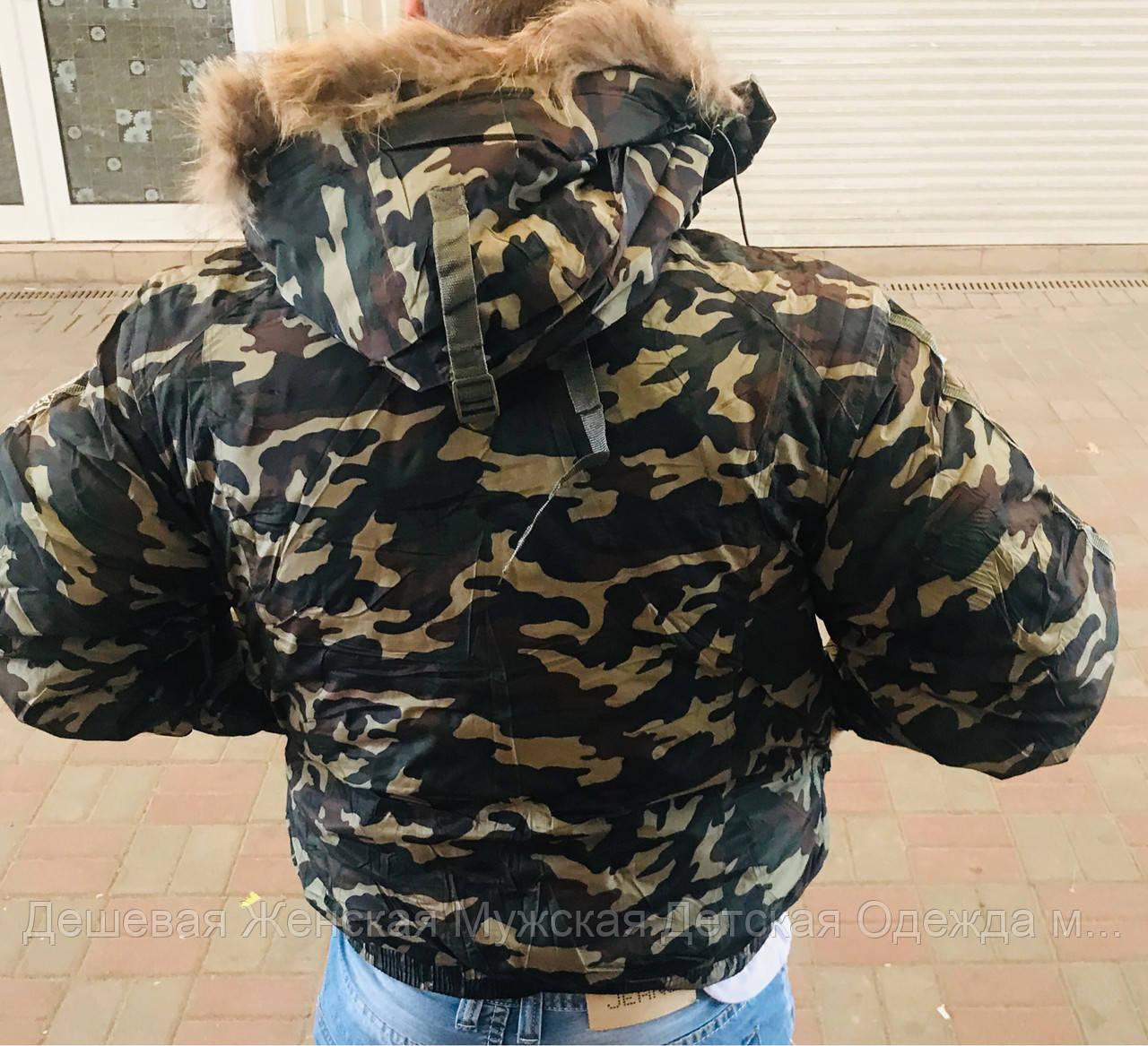 Куртка чоловіча зима осінь к-сть Обмежена