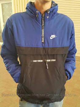 Куртка мужская синтепон осень