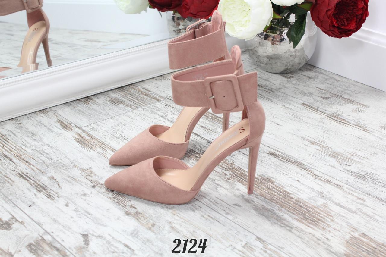 cd29d8f69 Женские замшевые туфли Nicole пудра на каблуках Венгрия - 0982701963 в  Одессе