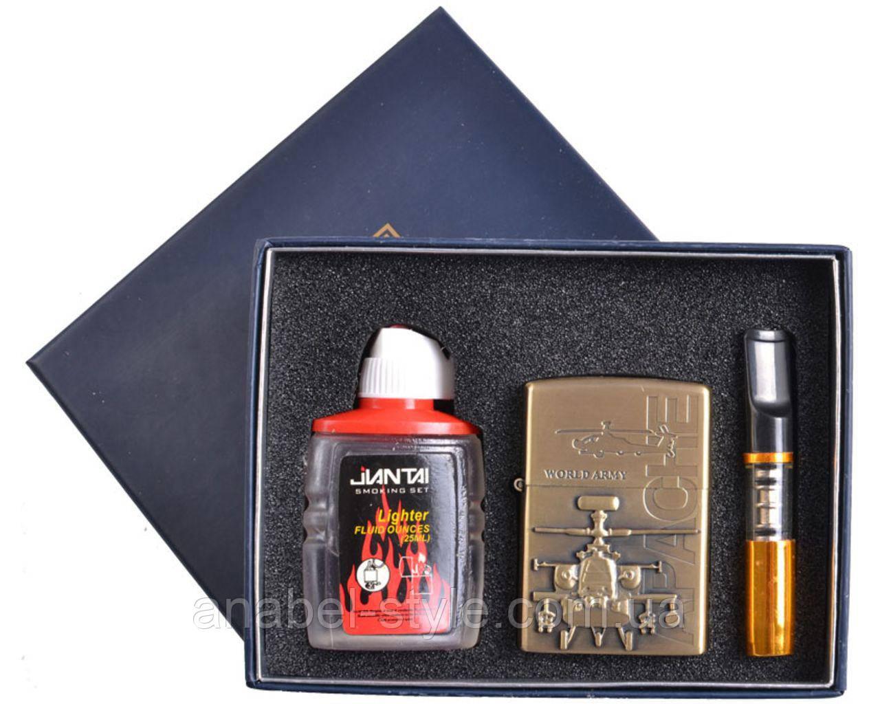 Подарочный набор 3в1 Зажигалка, бензин, мундштук №4721-5 Код 121096