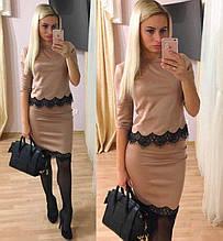 Костюм кружево ресничка кофта блузка + юбка карандаш миди