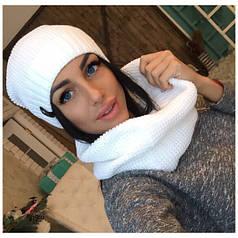 Женская зимняя вязаная шапка + снуд комплект Ярко-белый