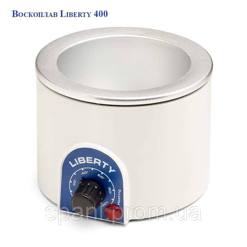 Воскоплав баночный Liberty 400 тм BIEMME (Би Эм), Италия