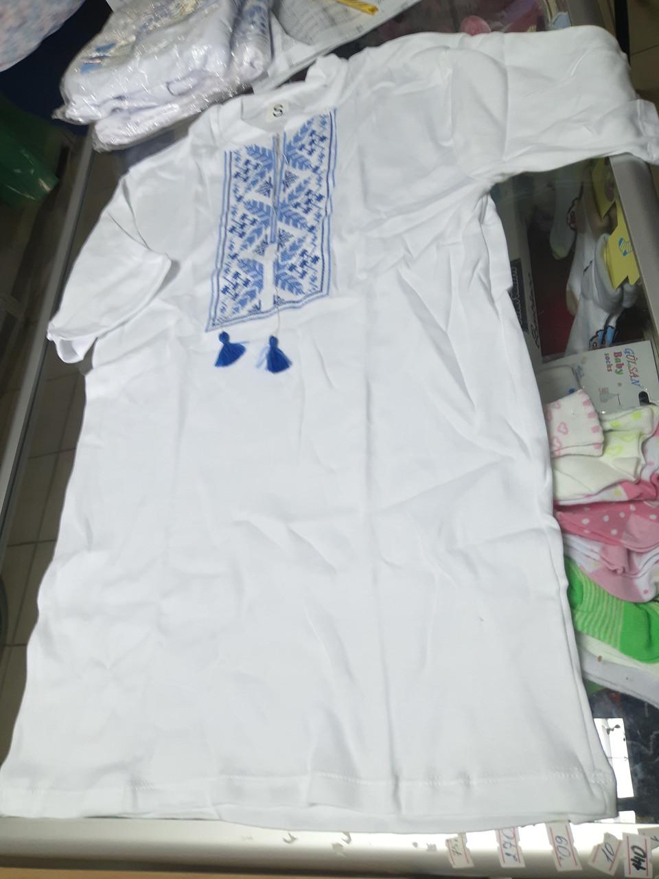 Футболка Вышиванка мужская с синей вышивкой р.48 - 56