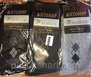 Зимние мужские махровые носки