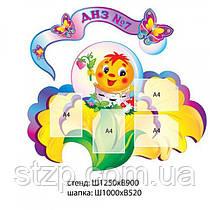Визитка детского сада Колобок