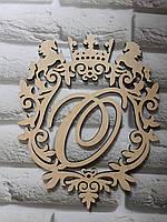 Монограмма (семейный герб)