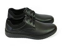 Туфли мужские комфорт Man's
