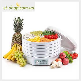Сушки для фруктов и овощей