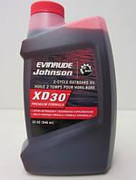 Масло для двухтактных двигателей Evinrude/Johnson BRP XD-30 Quart (0,95 л)