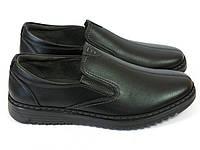 Повседневные туфли без шнурков и кабука, фото 1