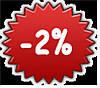 Получай на второй товар скидку 2%