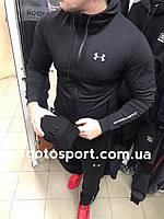 Спортивный мужской костюм Under Armour (Топ качество), фото 1