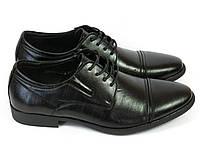 Черные мужские классические туфли на шнурках, фото 1