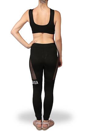 Комбинезон Fashion Tights 2072 женский для фитнеса, спорта, фото 2