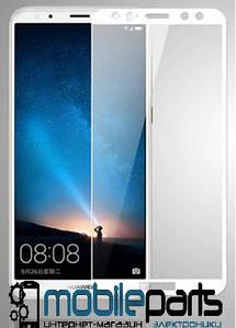 Защитное стекло для Huawei GR5 2017 | Honor 6X | Mate 9 Lite (0,25 мм, 3D)(Белое) (Тех.упаковка, без салфеток)