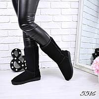 Угги женские UGG Высокие натуральная замша 5516, зимняя обувь