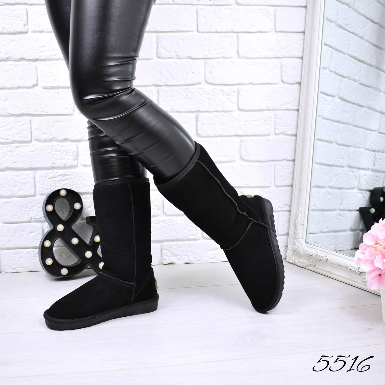 ac8f06f5c393 Угги женские UGG Высокие натуральная замша 5516, зимняя обувь - Интернет -  магазин MaxTrade в