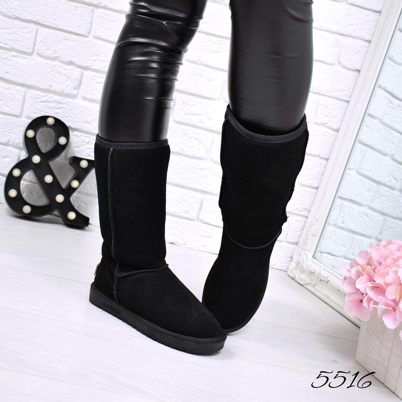 159d5acd8e13 ... Угги женские UGG Высокие натуральная замша 5516, зимняя обувь, ...