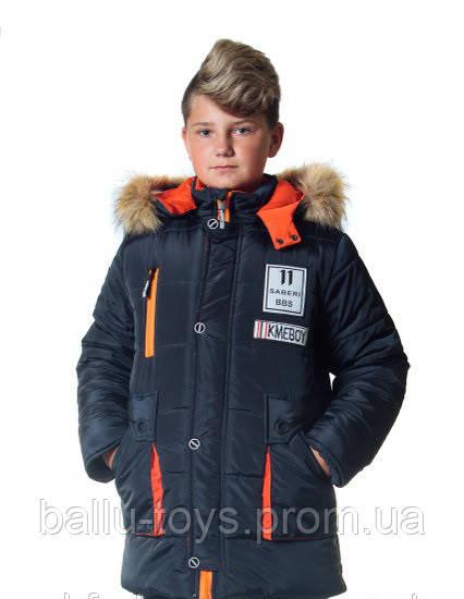Теплая куртка зимняя на мальчика Alex (8-13 лет)