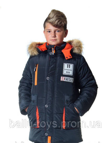 Теплая куртка зимняя на мальчика Alex (8-13 лет), фото 1