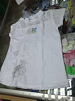 Блуза детская Школа р.122 - 158