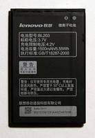 Аккумулятор для Lenovo A369i,  A208t, A308, A218t, A305 (BL203, BL214) 1500mAh