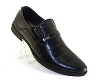 Элегантные мужские туфли, фото 1