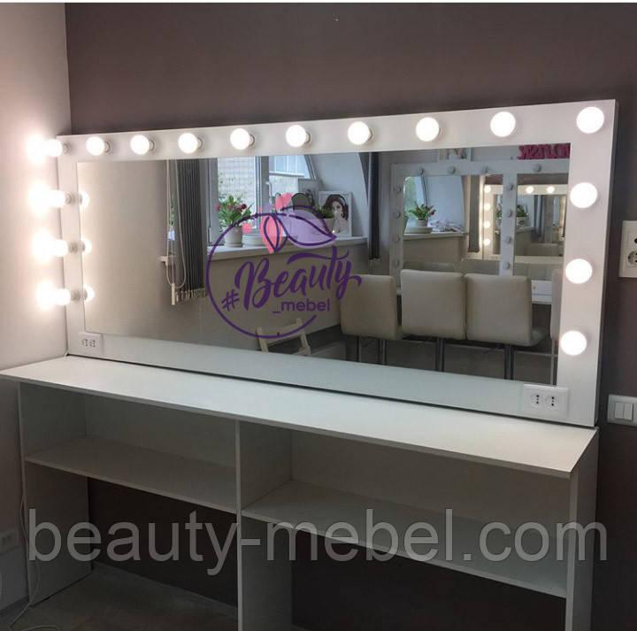 Широкий гримерный стол с навесным зеркалом, большое зеркало с лампами