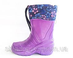 Дитячі чобітки з піни ЕВА і утеплювачем оптом Крок Б4 фіолетовий
