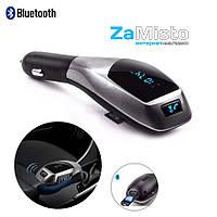 FM Bluetooth Модулятор для Авто X5 Plus