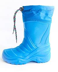 Дитячі чобітки з піни ЕВА і утеплювачем оптом Крок Б4 блакитні