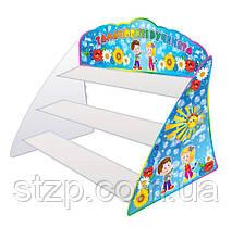 Настольная подставка для детских поделок