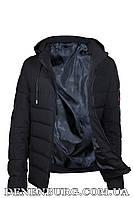 Куртка еврозима мужская H.R.X. 18-62 чёрная, фото 1