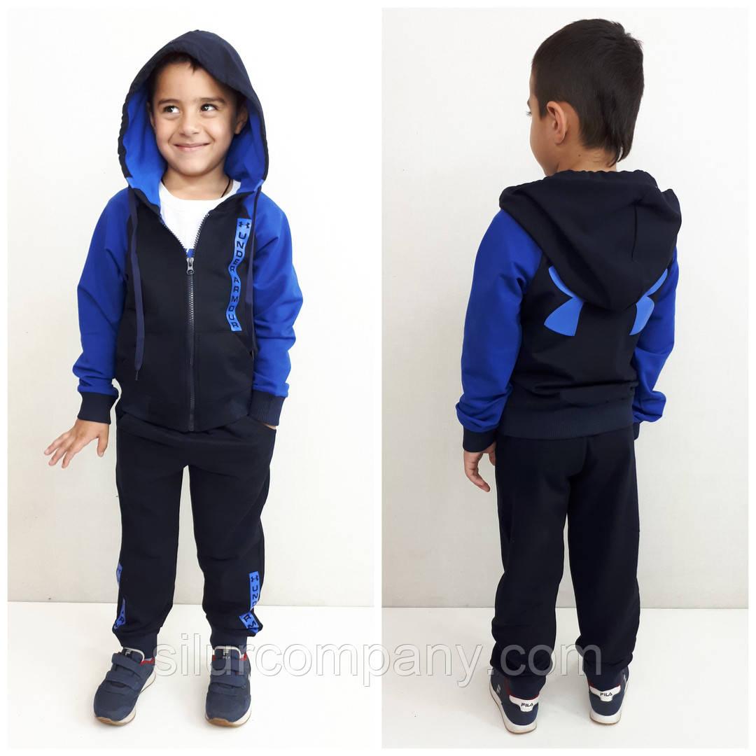 2b673a55 Трикотажный спортивный костюм для мальчика | Синий спортивный костюм на  физкультуру детский, фото 1