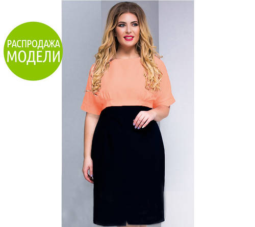 cdde1f0ebcd60 Женская одежда больших размеров оптом от производителя   Fashion Girl