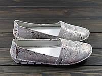 Кожаные женские мокасины Allshoes, фото 1