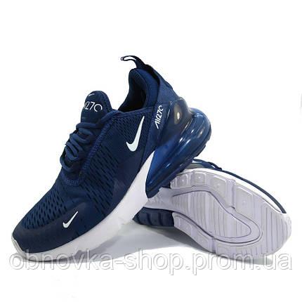 9936749e87ae Кроссовки мужские Nike AirMax синие (реплика) - купить недорого в ...