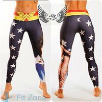 Exclusive Wonder Woman 4