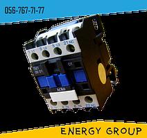 Электромагнитный ПМ-1-09