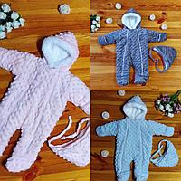 Дитячі комбінезони та конверти для малюків, фото 1