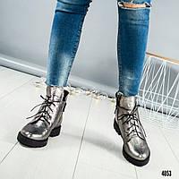 Ботинки женские на шнуровке серебристые, фото 1