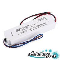 Led драйвер LPV-100-24 LED DRIVER-IP67. Драйвер світлодіода MEANWELL