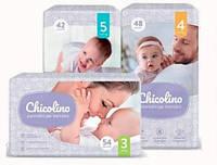 """Подгузники для детей """"CHICOLINO"""""""